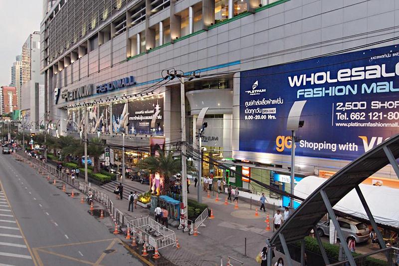 Platinum Fashion Mall - Shopping in Bangkok