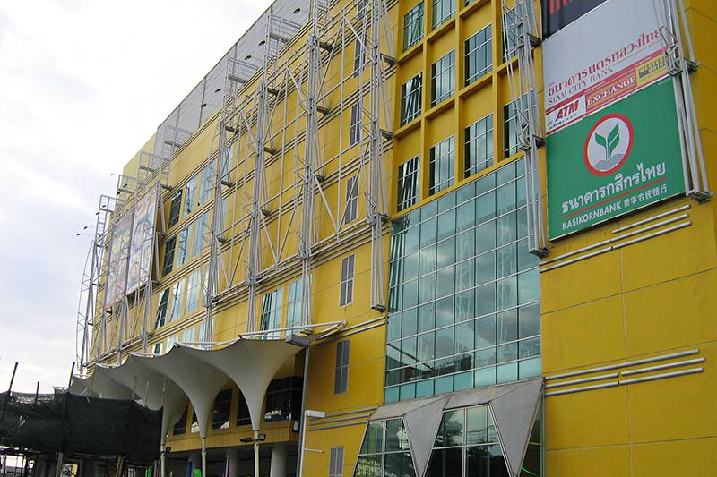 Union Mall - Shopping in Bangkok