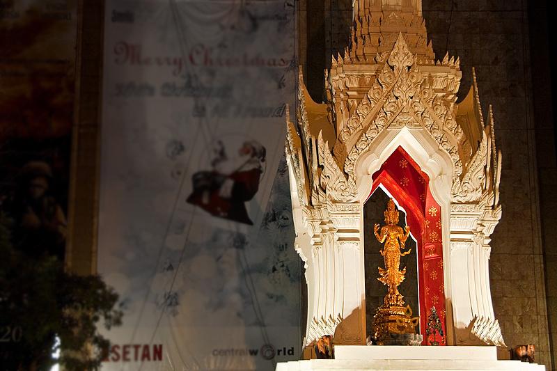 Trimurti Shrine, Bangkok, Thailand