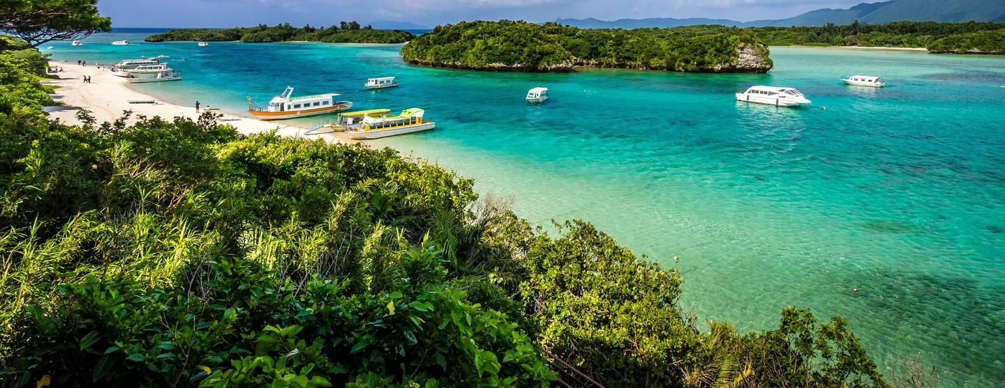Car Hire In Ishigaki Search For Car Rentals On Kayak