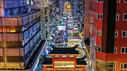 Hong Kong hotels near Mong Kok