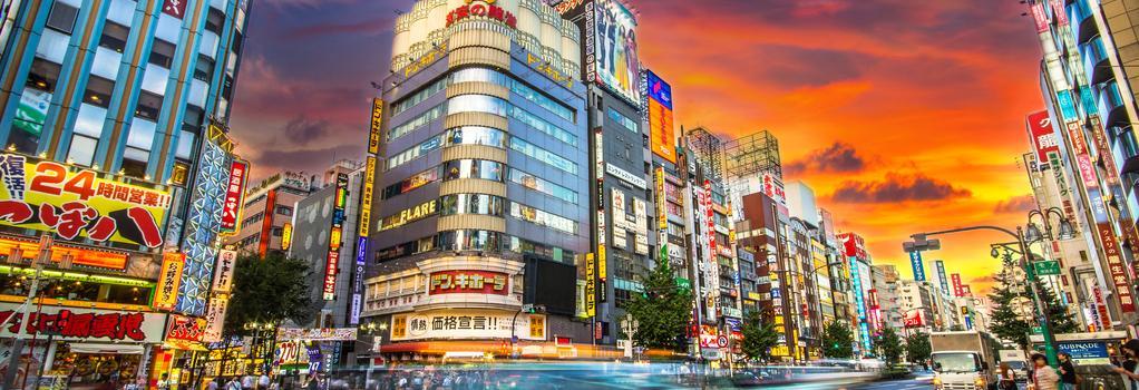 Homeikan Main Building/Daimachi Annex
