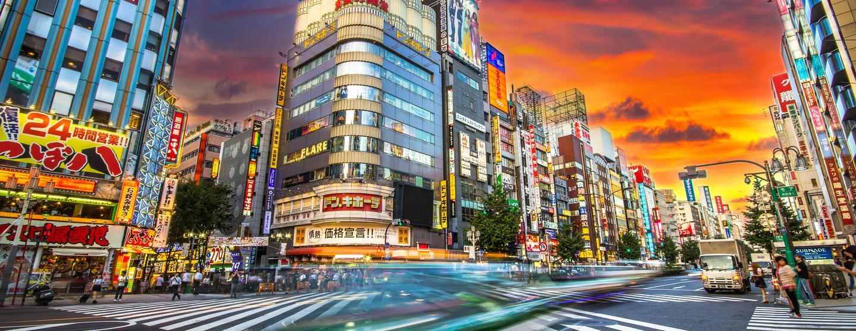Car Hire Tokyo