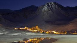 Find cheap flights to Tignes