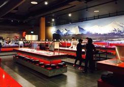 Travelodge Edmonton East - Edmonton - Restaurant