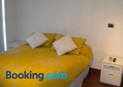 Barceló Suites Providencia I - Santiago - Bedroom