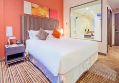Park Avenue Changi - Singapore - Bedroom