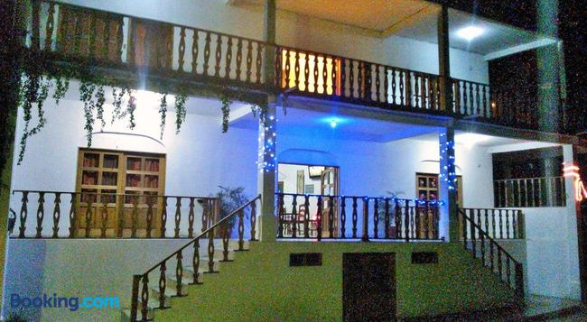 La Posada De Don Jose - Flores - Building