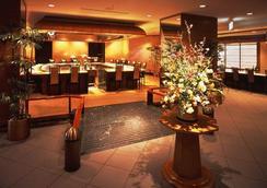Imperial Hotel - Tokyo - Restaurant