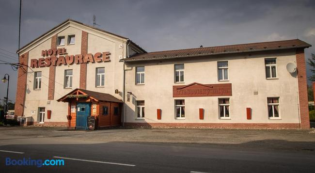 Trebovický Mlýn - Ostrava - Building
