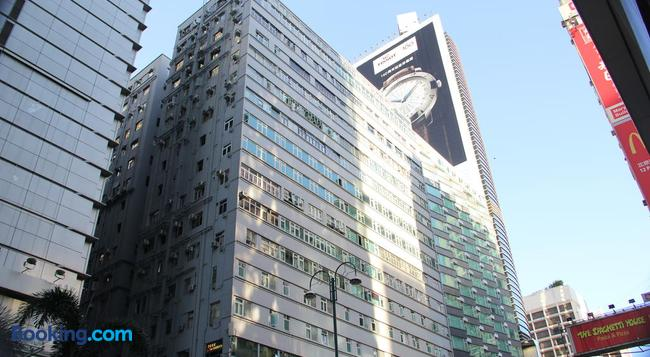 Narli Guest House - Hong Kong - Building
