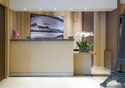 Best Western Au Trocadero - Paris - Lobby