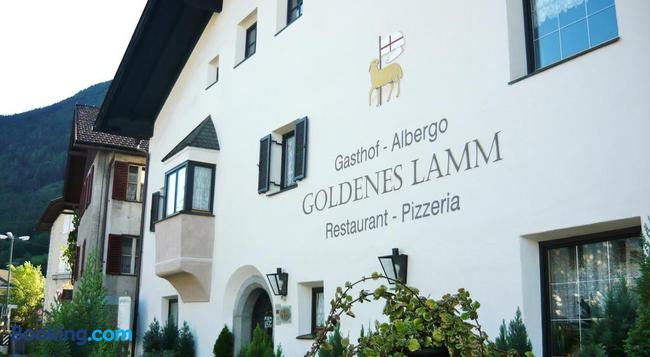 Gasthof Goldenes Lamm - Bressanone (Brixen) - Building