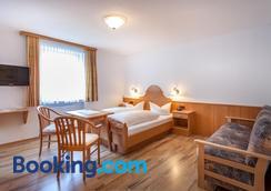 Apart Tuxertal - Finkenberg - Bedroom