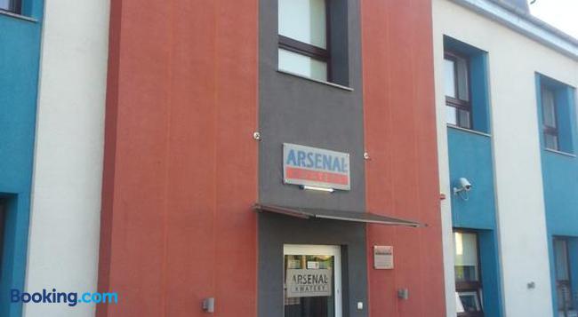 Arsenal Kwatery - Włocławek - Building