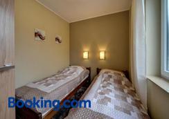 Apartamenty Izery - Sun Seasons 24 - Świeradów-Zdrój - Bedroom