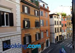 Banchi Vecchi Stay 2 - Rome - Outdoor view