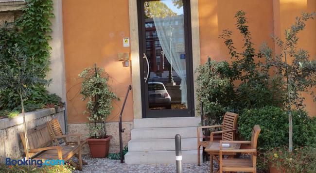 Casa Panvinio - Verona - Building