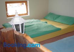 Landhotel Zur Guten Quelle - Eisenach - Bedroom