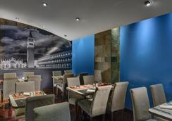 Hotel Plaza - Venice - Restaurant