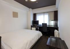 Daiwa Roynet Hotel Yokohama-Koen - Yokohama (Kanagawa) - Bedroom