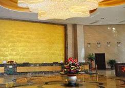 Ramada Linyi North - Linyi City - Lobby