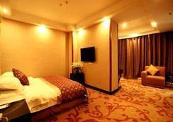 Ramada Linyi North - Linyi City - Bedroom
