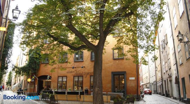 Castanea Old Town Hostel - Stockholm - Building