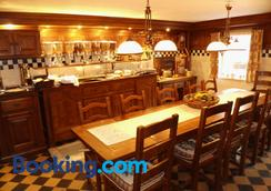 Villa Bomberg - Eisenach - Restaurant