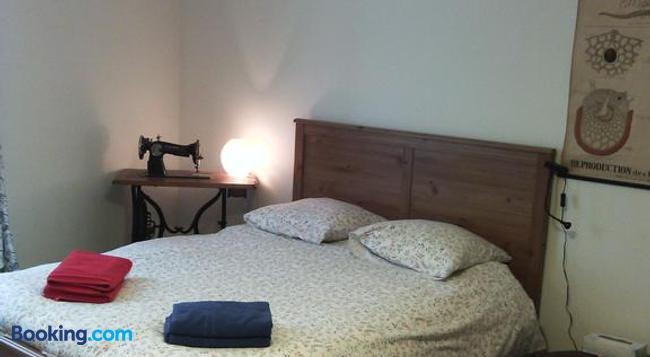 Au Chat Ronfleur - Bagnères-de-Bigorre - Bedroom