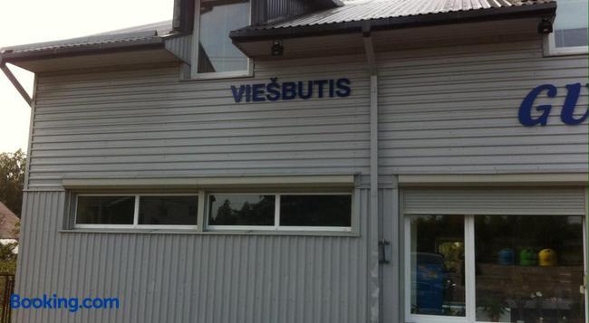 Guest House Guba - Molėtai - Building