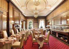 Grand Royale London Hyde Park - London - Restaurant