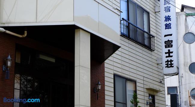 Ichifujiso - Fujikawaguchiko - Building