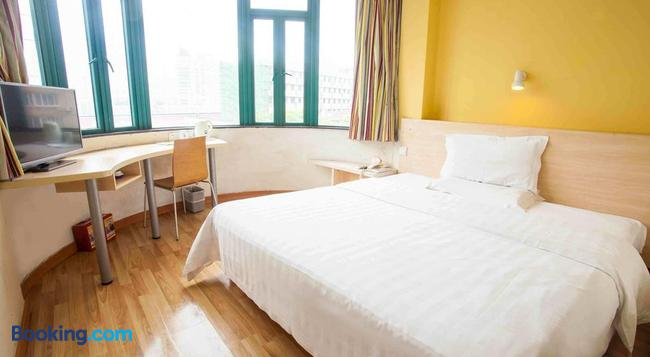 7Days Inn Zhuhai Hengqin Changlong Wanzai Port - Macau - Bedroom