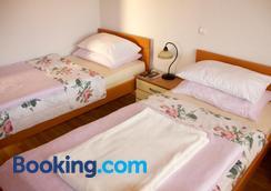 Guesthouse Aljic - Sarajevo - Bedroom