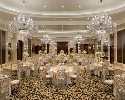 Shangri-La's - Eros Hotel - New Delhi - Banquet hall