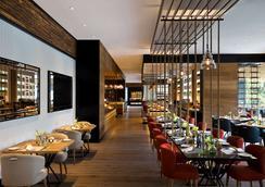 Shangri-La's - Eros Hotel - New Delhi - Restaurant