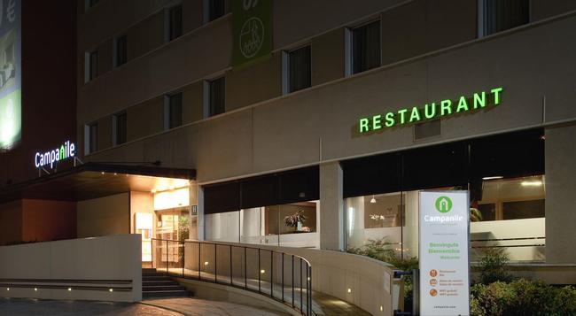 Hotel Campanile Barcelona Sud - Cornella - Cornellà de Llobregat - Building