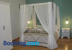 Arco Dolce Arco - Benevento - Bedroom