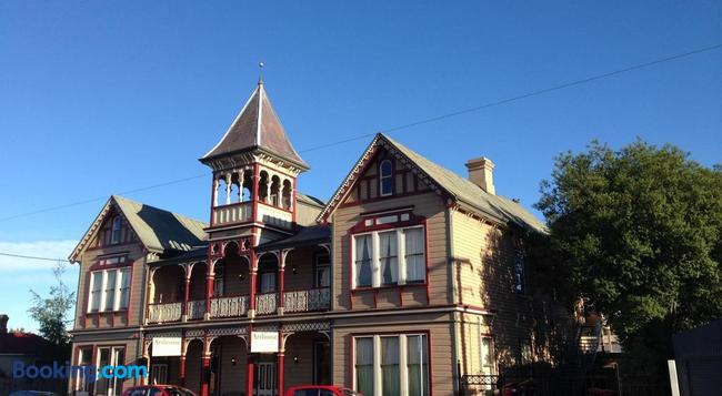 Arthouse Hostel - Launceston - Building