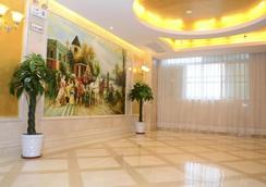 Vienna Hotel Shantou Exhibition Centre - Shantou - Front desk