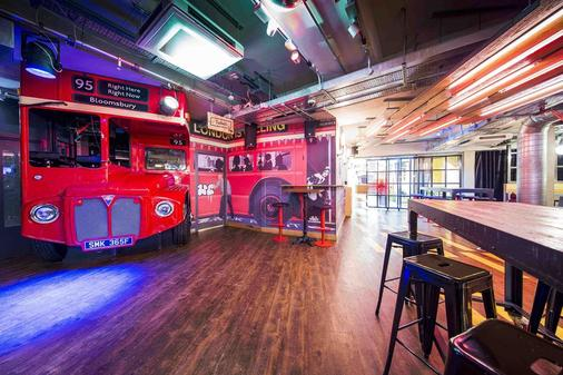 Generator Hostel London - London - Building