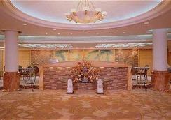 Beijing Friendship Hotel Grand Building - Beijing - Lobby