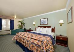 Americas Best Value Inn-Houston/Hobby Airport - Houston - Bedroom