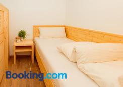 Apart Falkneralm - Längenfeld - Bedroom