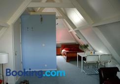 Amsterdam Farmland - Amsterdam - Bedroom