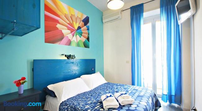 Luna D'Est - Rome - Bedroom