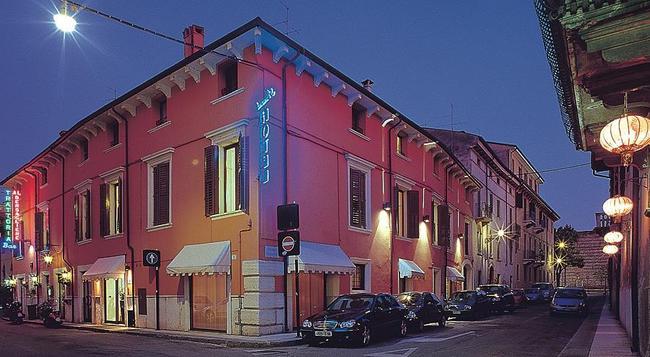 Best Western Hotel Armando - Verona - Building
