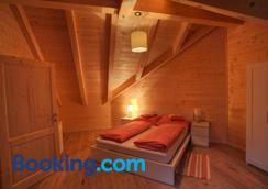 Mountain Inn Chalets & Apartments - Walchsee - Bedroom