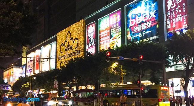 South & North International Apartment (Kam Rueng Plaza) - Guangzhou - Building